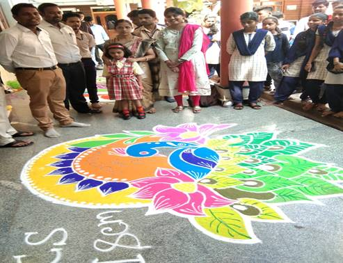 15.8.19 Rangoli competition 2
