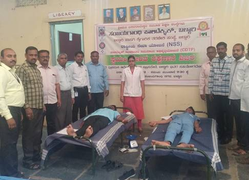 16.2.19 Blood Donation Camp 1